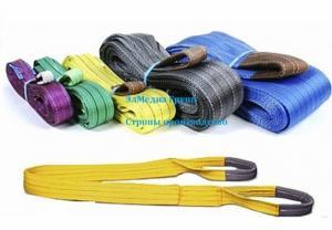 Стропы текстильные, цепные, любая грузоподъемность
