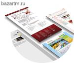Готовый логотип с Интернет-визиткой в Туркменистане, Ашхабад