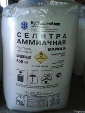 Карбамид ГОСТ 2081-2010