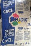 Кальций хлористый пищевой - хлорид кальция (мешок 25кг)