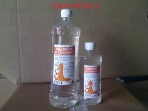 Жидкость для розжига оптом