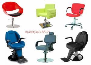 Парикмахерские кресла в Москве купить