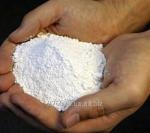Алюминий гидроксид хч