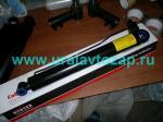 Гидроцилиндр подъема кабины Урал-63685