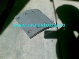 Накладка колодки тормоза 3502392 Е260А Урал-63685