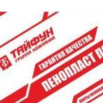 Пенопласт ПБС-С-15 ТУ