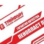 Пенопласт ПБС-С-25 ТУТ