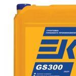 Грунтовка глубокого проникновения ЕК GS300 DEEP FROST (5 л)