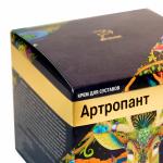 Крем Артропант для спины и суставов