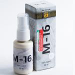 Спрей М-16 для мужчин (для потенции)