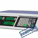 Весы M-ER 326AC-32.5 LCD