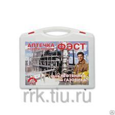Аптечка офисная (пластиковый чемоданчик)
