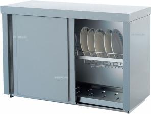 Полка кухонная ATESY ПЗТ-950