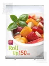 Roll Up 150 см