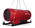 Теплогенератор Ballu-Biemmedue Arcotherm GE/S 65 дизельный