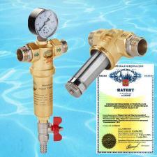 Фильтр ФС-1 самопромывной для тонкой очистки и умягчения воды