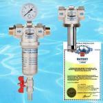 Фильтр ФС-3 самопромывной для тонкой очистки и умягчения воды