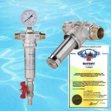 Фильтр ФС-мини самопромывной для тонкой очистки и умягчения воды