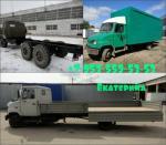 Установка бортовой платформы ЗИЛ 5301 Бычок, ЗИЛ 4331, ЗИЛ 433410, ЗИЛ 130, ЗИЛ 131 Переоборудование.