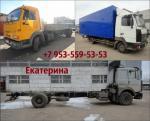 Установка бортовой платформы на автомобиль КАМАЗ 4308,КАМАЗ 65117,МАЗ, МАЗ ЗУБРЁНОК. Переоборудование.