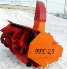Снегоочиститель фрезерно-роторный для передней навески