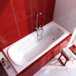 RAVAK VANDA II CP21000000 ванна 1700x700, белая | интернет-магазин сантехники Santehmag.ru