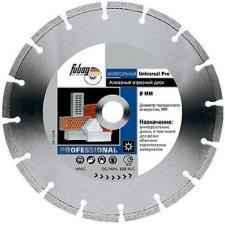 Диск алмазный Fubag Universal Pro 115x22.2мм