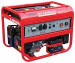 Сварочный генератор Fubag WS190 DC ES