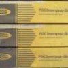 Сварочные электроды по ценам производителя