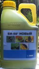 Инсектициды БИ-58 НОВЫЙ