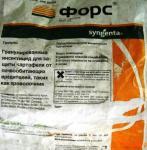 Инсектицид-- ФОРС пакет 20 кг