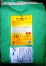 Фунгициды и протравители семян Фундазол пакет 5 кг