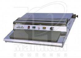 Горячий стол TW-450