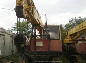 ЮРМАШ КС-5671-1
