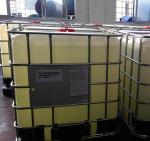 Поликарбоксилатный суперпластификатор PCL-3010 (высокая ранняя прочность)