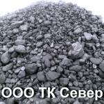 Уголь каменный ТПК (50-300)