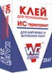 Сухие строительные смеси PRORAB Клей для теплоизоляции Ильский Строитель - термогранит 25кг