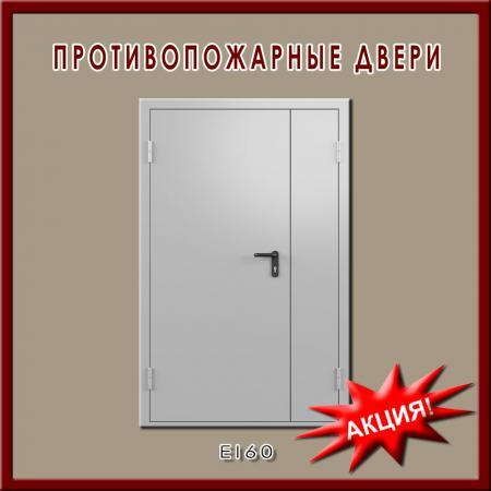 двер металлические противопожарные