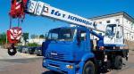 Автокран Клинцы КС-35719-8А на шасси КАМАЗ-53605