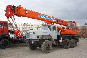 Автокран Клинцы КС-55713-3К-3 на шасси УРАЛ-5557