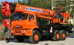 Автокран Клинцы КС-65719-5К на шасси КАМАЗ-65222