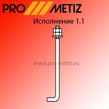 Болт фундаментный анкерный тип 1 исполнение 1 М12х400 ст3пс2 ГОСТ 24379.1-2012