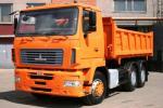 Самосвал МАЗ-6501B9-470-021