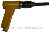 Рубильные молотки клапанные РМ-2И