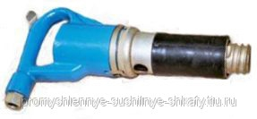 Рубильные молотки клапанные МР-22