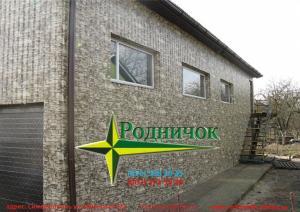 Профнастил ПС(ПК)-14 под камень в Черноморском, Новоозерном, Донузлаве