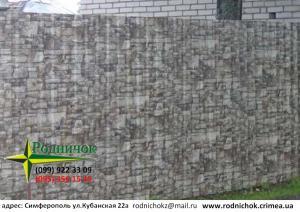 Профнастил ПС(ПК)-20 под камень в Армянске, Красноперекопске