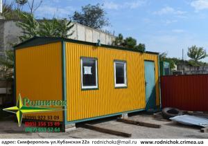 Купить бытовки, строительные вагончики в Севастополе, Ялте, Феодосии