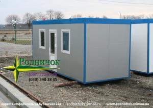Блок-контейнеры, передвижные офисы, блок-посты, модульные здания