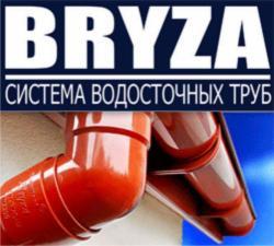 """Водосточная система """"Bryza"""" Польша"""